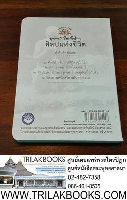 https://v1.igetweb.com/www/triluk/catalog/e_1285090.jpg
