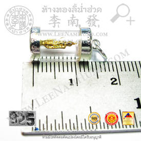 https://v1.igetweb.com/www/leenumhuad/catalog/e_1129849.jpg