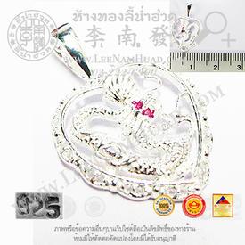 https://v1.igetweb.com/www/leenumhuad/catalog/p_1332951.jpg