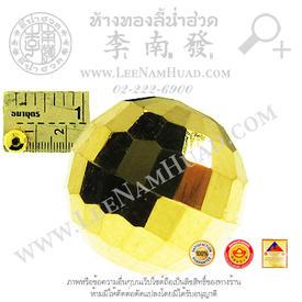 https://v1.igetweb.com/www/leenumhuad/catalog/p_1246120.jpg