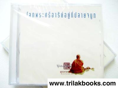 http://v1.igetweb.com/www/triluk/catalog/p_321143.jpg