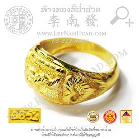 https://v1.igetweb.com/www/leenumhuad/catalog/e_1404513.jpg
