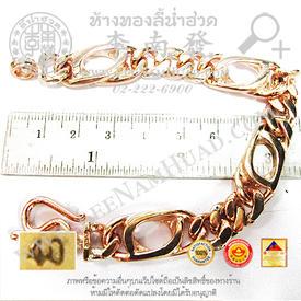 http://v1.igetweb.com/www/leenumhuad/catalog/e_1113407.jpg