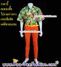 เสื้อลายดอกไซส์ใหญ่ เสื้อสงกรานต์ไซส์ใหญ่ เสื้อแหยม เชิ้ตลายดอก เชิ๊ตลายดอก ชุดพี่คล้าว เสื้อผู้ชาย (ไซส์ XXL:รอบอกไม่เกิน 51 นิ้ว) (ดูไซส์ คลิ๊กค่ะ)