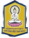 ธรรมะสัญจร ๕ ม.ราม ภาคตะวันออก 6-8 กรกฎาคม 2555