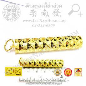 http://v1.igetweb.com/www/leenumhuad/catalog/e_1112885.jpg