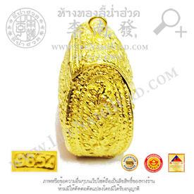 https://v1.igetweb.com/www/leenumhuad/catalog/e_1157935.jpg