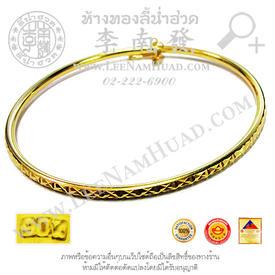 https://v1.igetweb.com/www/leenumhuad/catalog/e_1112948.jpg