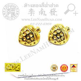 https://v1.igetweb.com/www/leenumhuad/catalog/p_1461666.jpg