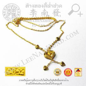 https://v1.igetweb.com/www/leenumhuad/catalog/e_1524795.jpg
