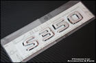 Genuine S350 Emblem