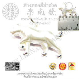 https://v1.igetweb.com/www/leenumhuad/catalog/p_1345719.jpg