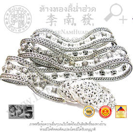 https://v1.igetweb.com/www/leenumhuad/catalog/p_1630925.jpg