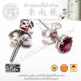 https://v1.igetweb.com/www/leenumhuad/catalog/p_1028788.jpg