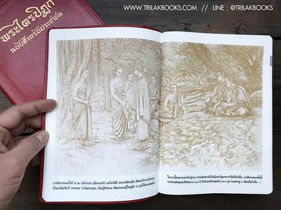 http://www.igetweb.com/www/triluk/catalog/e_1568555.jpg