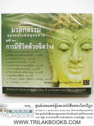 http://v1.igetweb.com/www/triluk/catalog/p_1038907.jpg