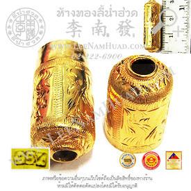 https://v1.igetweb.com/www/leenumhuad/catalog/p_1285701.jpg