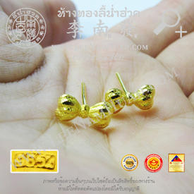 http://www.igetweb.com/www/leenumhuad/catalog/e_1493737.jpg