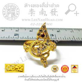 https://v1.igetweb.com/www/leenumhuad/catalog/p_1959161.jpg