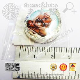 https://v1.igetweb.com/www/leenumhuad/catalog/e_1040485.jpg