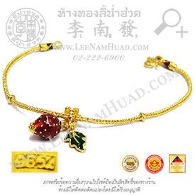 https://v1.igetweb.com/www/leenumhuad/catalog/p_1637602.jpg