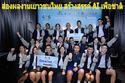 ส่องผลงานเยาวชนไทย สร้างสรรค์ AI เพื่อชาติ