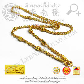 https://v1.igetweb.com/www/leenumhuad/catalog/e_1534516.jpg
