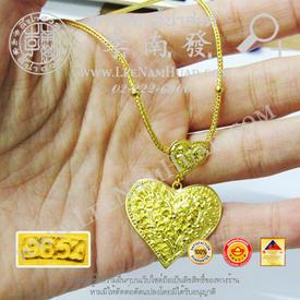 https://v1.igetweb.com/www/leenumhuad/catalog/e_1547472.jpg