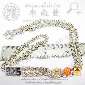 https://v1.igetweb.com/www/leenumhuad/catalog/p_1471741.jpg
