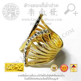 https://v1.igetweb.com/www/leenumhuad/catalog/e_1488772.jpg