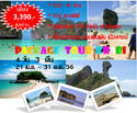 Package Tour Krabi 4  �ѹ  3  �