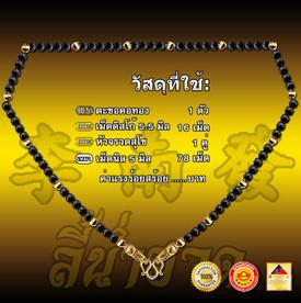 http://v1.igetweb.com/www/leenumhuad/catalog/p_1049025.jpg