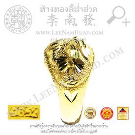https://v1.igetweb.com/www/leenumhuad/catalog/e_1115599.jpg