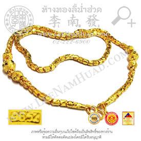https://v1.igetweb.com/www/leenumhuad/catalog/e_1253146.jpg
