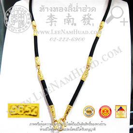 https://v1.igetweb.com/www/leenumhuad/catalog/e_1100513.jpg