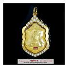 เหรียญทองคำหลวงพ่อรวยเลี่ยมทอง ฝังเพชร