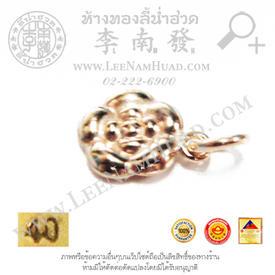 https://v1.igetweb.com/www/leenumhuad/catalog/e_1068525.jpg