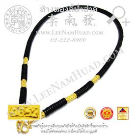 https://v1.igetweb.com/www/leenumhuad/catalog/p_1020763.jpg