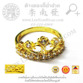 https://v1.igetweb.com/www/leenumhuad/catalog/e_1515027.jpg
