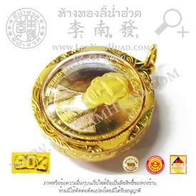 https://v1.igetweb.com/www/leenumhuad/catalog/e_1399591.jpg