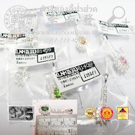 http://v1.igetweb.com/www/leenumhuad/catalog/e_859657.jpg