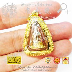 http://www.igetweb.com/www/leenumhuad/catalog/e_1455948.jpg