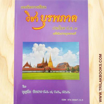 http://www.igetweb.com/www/triluk/catalog/p_1924417.jpg