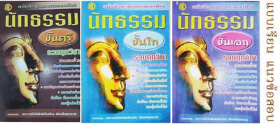 http://www.igetweb.com/www/triluk/catalog/p_1663052.jpg