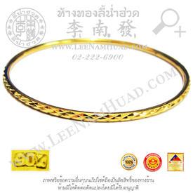 https://v1.igetweb.com/www/leenumhuad/catalog/p_1605752.jpg