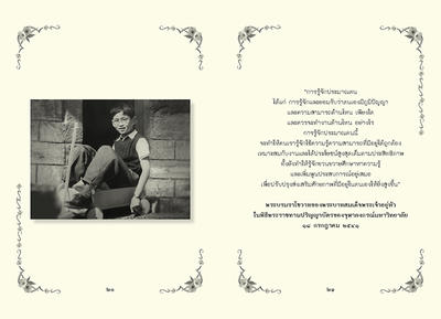 https://v1.igetweb.com/www/triluk/catalog/e_1390563.jpg