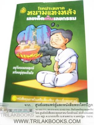 http://www.igetweb.com/www/triluk/catalog/p_1062579.jpg