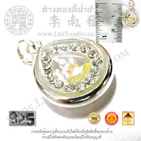 https://v1.igetweb.com/www/leenumhuad/catalog/p_1336105.jpg