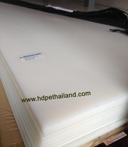 HDPE(PE300) แผ่น สีขาว ยี่ห้อ รอชเชอริ่ง
