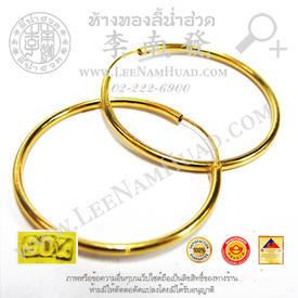 https://v1.igetweb.com/www/leenumhuad/catalog/p_1456077.jpg